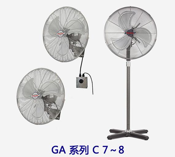 Commercial Air Circulator : Ga series industrial air circulator