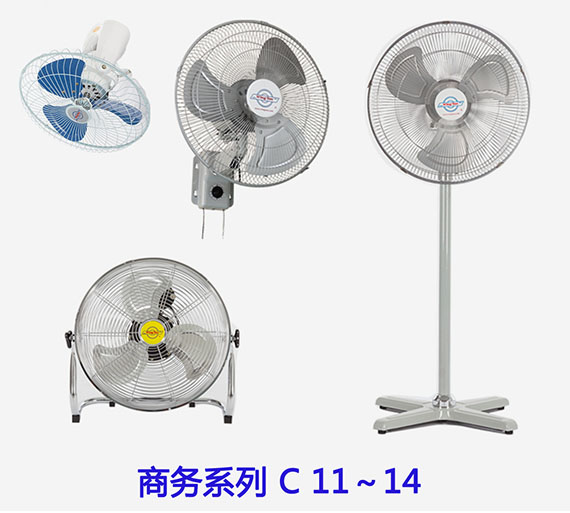 Commercial Air Circulator : Commercial air circulator